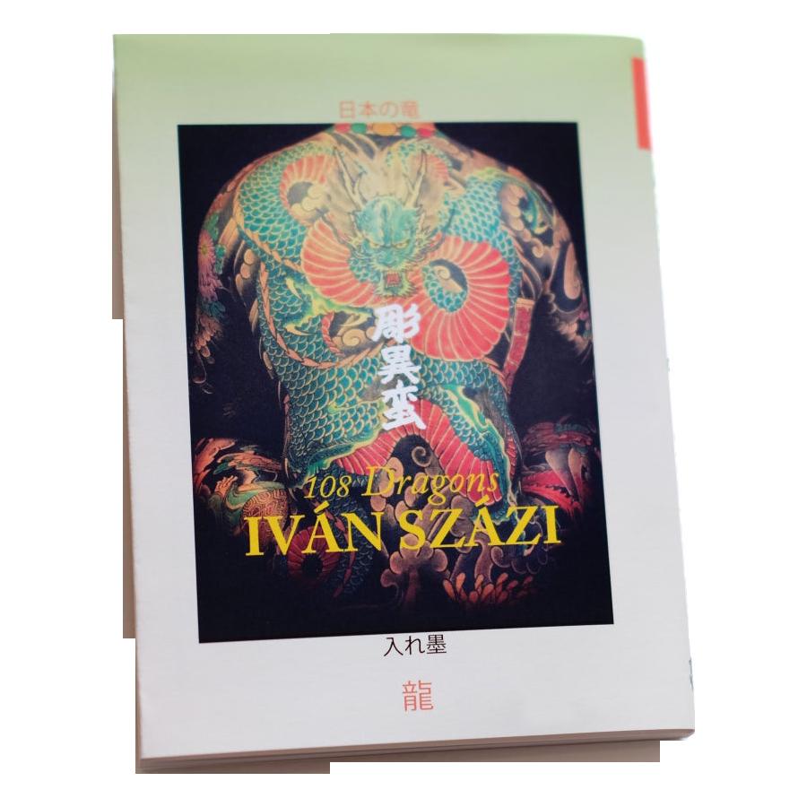 108 Dragons Ivan Százi